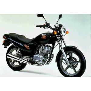 HONDA CB250 1992-