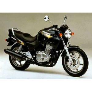 HONDA CB500E 93-96